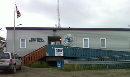 Bethel Dmv Division Of Motor Vehicles Department Of Administration State Of Alaska